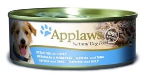 Консервы APPLAWS для собак с Океанической рыбой и морской капустой(Dog Ocean Fish/Kelp)