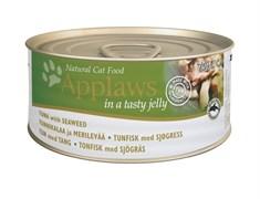 Консервы APPLAWS для Кошек с Тунцом и Морской капустой в желе (Cat Jelly Tuna/Seaweed)