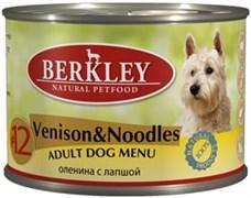 Консервы Berkley для Собак с олениной и лапшой №12, 200 г.