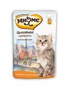"Паучи МНЯМС для котят ""Цыпленок Маренго"" 85 г"