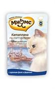 """Паучи МНЯМС для кошек с форелью """"Катаплана по-португальски"""" 85 г"""
