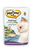"""Паучи МНЯМС для кошек с говядиной и морковью """"Лобстер по-каталонски"""" 85 г"""