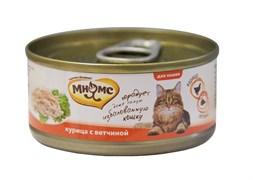 Консервы Мнямс для кошек Курица с ветчиной в нежном желе 70 г