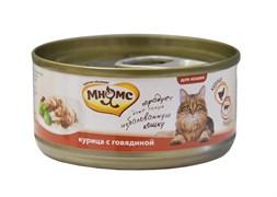 Консервы Мнямс для кошек Курица с Говядиной в нежном желе 70 г