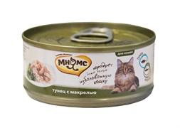 Консервы Мнямс для кошек Тунец со скумбрией в нежном желе 70 г