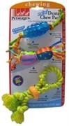 Набор из трех игрушек для собак мелких пород PETSTAGES
