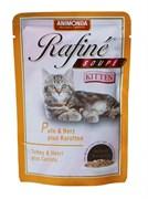 Паучи для котят Animonda Rafiné Soupé Kitten с индейкой, сердцем и морковью