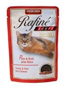 Паучи для кошек Animonda Rafiné Soupé Adult  с индейкой, телятиной и сыром