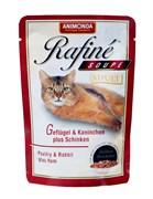 Паучи для кошек Animonda Rafiné Soupé Adult  с домашней птицей, кроликом и ветчиной