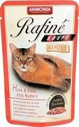 Паучи для кошек Animonda Rafiné Soupé Adult  с курицей, уткой и пастой