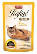Паучи для кошек Animonda Rafiné Soupé Adult  с курицей в яичном пудинге