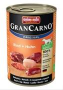 Консервы для собак Animonda GranCarno Original Adult с говядиной и курицей