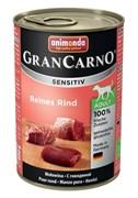 Консервы Animonda GranCarno Sensitiv c говядиной для чувствительных собак