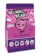 """Корм BARKING (MEOWING) HEADS для взрослых кошек с Лососем, курицей и рисом """"Мурлыка"""" PN250"""
