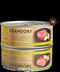 Консервы GRANDORF для взрослых кошек филе тунца с мясом краба в собственном соку - фото 10157