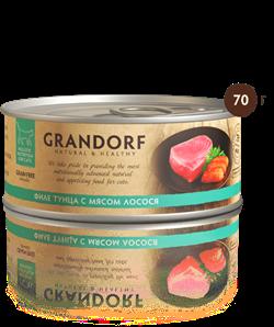 Консервы GRANDORF для кошек и котят филе тунца с лососем в собственном соку