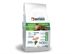 Сухой корм ONTARIO для стерилизованных кошек с курицей - фото 10259