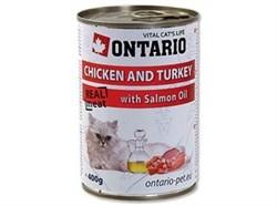 Консервы ONTARIO для взрослых кошек с курицей и индейкой - фото 10270