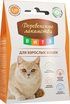 Витаминизированное лакомство ВИТА для взрослых кошек 120 таб. срок до 04.2019 - фото 10456