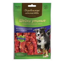 Деревенские лакомства - Шейки Утиные для Собак, покрытые нежным мясом - фото 10537