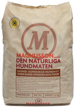 Сухой корм MAGNUSSON Original Den Naturliga Hundmaten для аллергичных и чувствительных собак - фото 10737