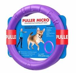 Тренировочный снаряд Puller (Пуллер) MICRO для собак миниатюрных пород D 12,5 см - фото 11064