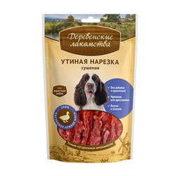 Деревенские лакомства - Утиная нарезка сушеная для собак (100% мясо) - фото 11077