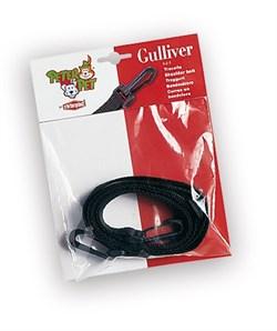 Ремень для переносок Stefanplast Gulliver 1-2-3 - фото 11173