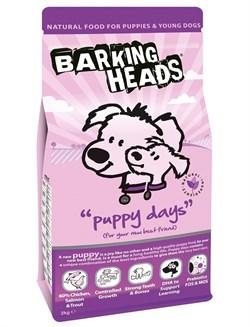 """Сухой корм BARKING HEADS Puppy Days для щенков с курицей, лососем и рисом """"Щенячьи деньки"""" - фото 11208"""