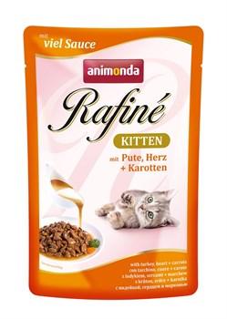 Пауч ANIMONDA Rafin Soup Kitten для котят с индейкой сердцем и морковью - фото 11277