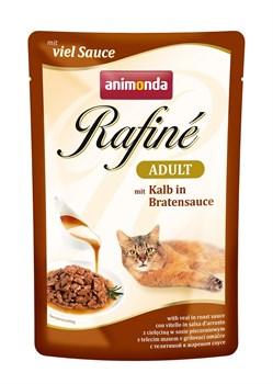 Пауч ANIMONDA Rafin Soup Adult для взрослых кошек с телятиной в жареном соусе - фото 11284
