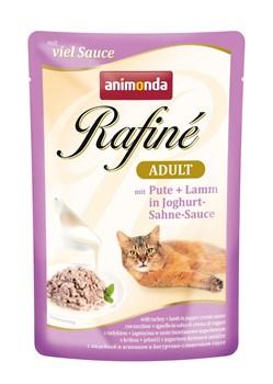 Пауч ANIMONDA Rafin Soup Adult для взрослых кошек с индейкой и ягненком в йогуртово-сливочном соусе - фото 11287