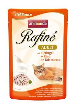 Пауч ANIMONDA Rafin Soup Adult для взрослых кошек с домашней птицей в сырном соусе - фото 11288