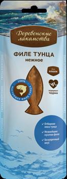 Деревенские лакомства - Филе тунца нежное для Кошек (100% мясо) - фото 11478
