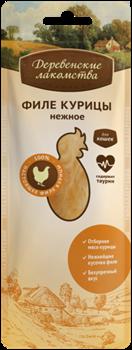 Деревенские лакомства - Филе курицы нежное для Кошек (100% мясо) - фото 11482