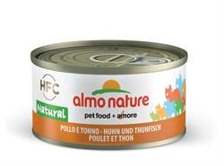 Консервы ALMO NATURE Legend Adult Cat Chicken Tuna для взрослых кошек с курицей и тунцом 75% мяса - фото 11677