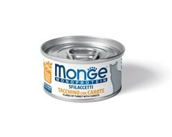 Консервы MONGE Monoprotein для взрослых кошек хлопья из индейки с морковью на пару - фото 11803