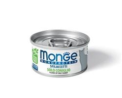 Консервы MONGE Monoprotein для взрослых кошек хлопья из кролика на пару - фото 11805