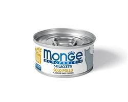 Консервы MONGE Monoprotein для взрослых кошек хлопья из курицы на пару - фото 11807