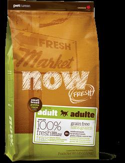 Беззерновой сухой корм NOW Fresh для взрослых собак малых пород с индейкой, уткой и овощами Grain Free Small Breed Adult Recipe - фото 11942
