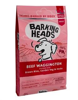 """Сухой корм Barking Heads Beef Waggington для собак с говядиной и бурым рисом """"Вуф-строганов"""" - фото 12061"""