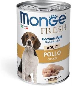 Консервы для собак MONGE Dog Fresh Chunks in Loaf мясной рулет с курицей - фото 13720