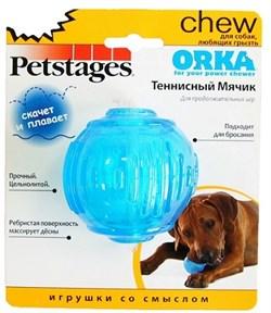 """Petstages игрушка для собак """"ОРКА теннисный мяч"""" 6 см - фото 13739"""