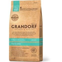 """Сухой корм GRANDORF 4 Meat/Brown Rice Living Probiotics для взрослых собак всех пород """"4 вида мяса с бурым рисом"""""""