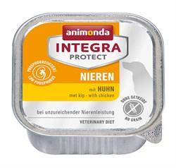 Консервы Animonda Integra Renal с курицей для собак при ХПН - фото 14292