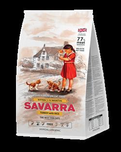 Сухой корм SAVARRA Kitten Turkey/Rice для котят с индейкой и рисом - фото 15321