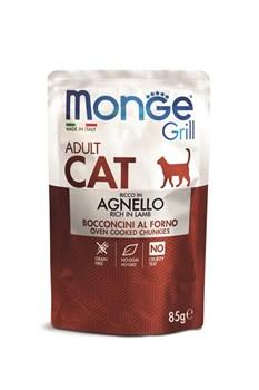 Пауч MONGE CAT GRILL для взрослых кошек Новозеландский ягненок - фото 15328
