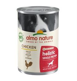 Консервы ALMO NATURE для собак с чувствительным пищеварением с курицей (Holistic Wet Dog Digestive help - Single Protein - Chicken) - фото 15648