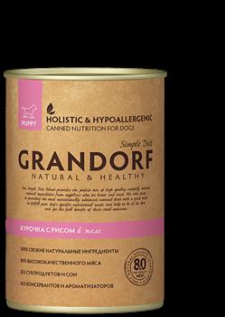 Консервы GRANDORF для щенков всех пород с курицей и рисом - фото 15690