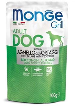 Пауч MONGE Grill для собак с ягненком и овощами - фото 15967